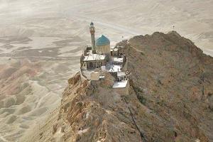 کوه خضر نبی علیه السلام