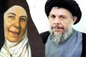 آیت الله سیدمحمدباقر صدر و خواهرش بنت الهدی