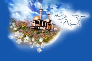 ابوالفضل عباس,حضرت عباس,قمرمنیر بنی هاشم,گنجینه تصاویر ضیاءالصالحین