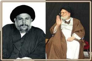 آیت اللّه سید کاظم حائری