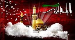 امام حسین,سیدالشهدا,گنجینه تصاویر ضیاءالصالحین