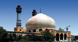 مسجد اعظم قم,گنجینه تصاویر ضیاءالصالحین