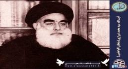 آیت الله سید محمد شیرازی (سلطان الواعظین )