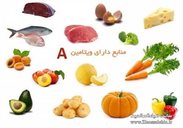 منابع گیاهی سرشار از ویتامین A برای کودکان