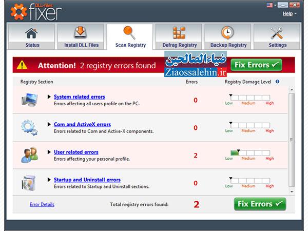 نرم افزار رفع Error های مربوط به فایل های DLL در ویندوز - DLL-Files Fixer