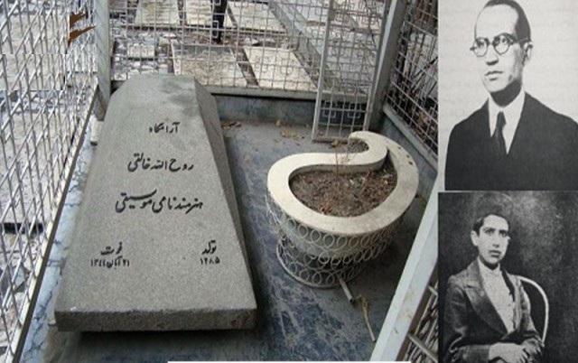 روح الله خالقی , گورستان ظهیرالدوله در تهران