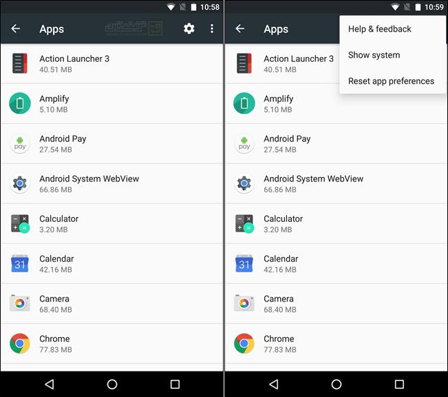 مدیریت اپلیکیشن ها از طریق صفحه تنظیمات اپ ها