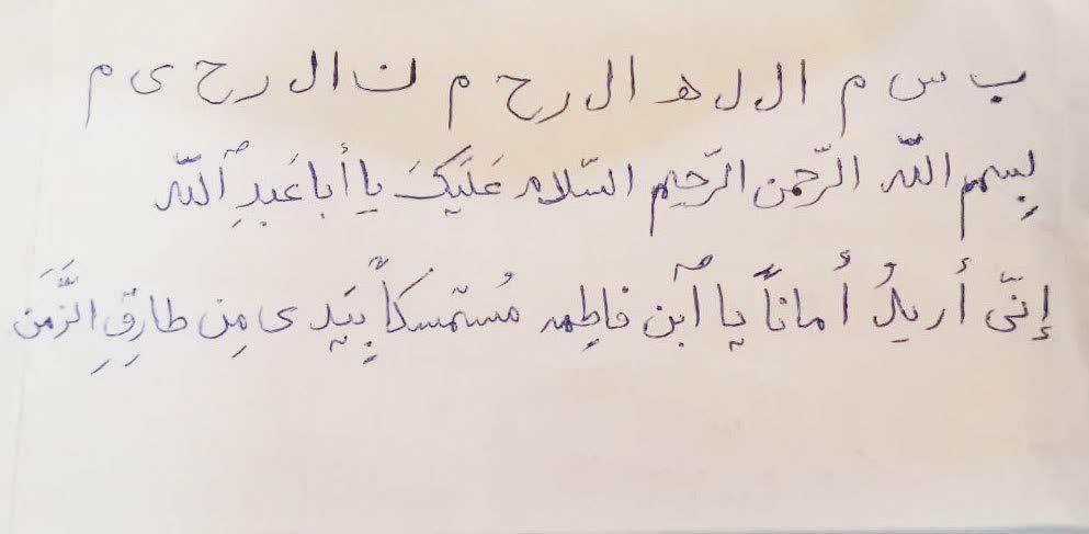 دستورالعمل استاد شیخ جعفر ناصری در مشکلات اخیر ویروس کرونا