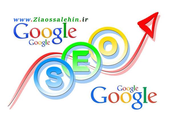 مهمترین فاکتورهای رتبه بندی سایت در گوگل