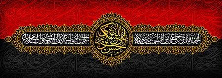 ویژه شهادت امام عسکری علیه السلام / ویژه نامه زکی