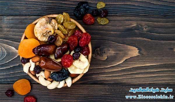 دستورالعمل های استفاده از میوه های خشک برای تغذیه نوزادان - رفع مشکل کم خونی نوزادان با مصرف میوه های خشک