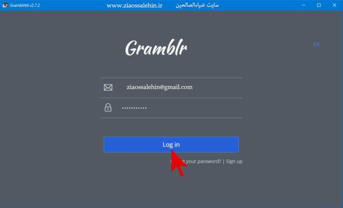 دانلود نرم افزار Gramblr = اینستاگرام برای ویندوز