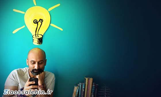ارائه راهکاری کاربردی کتاب خواندن برای آموختن