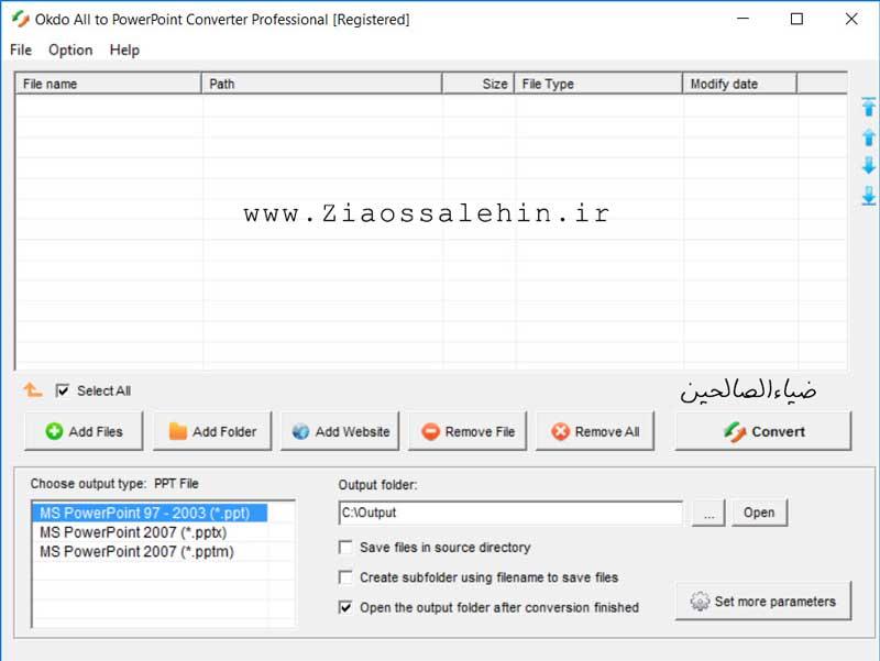 نرم افزار تبدیل پاورپوینت - Okdo All to PowerPoint Converter Professional