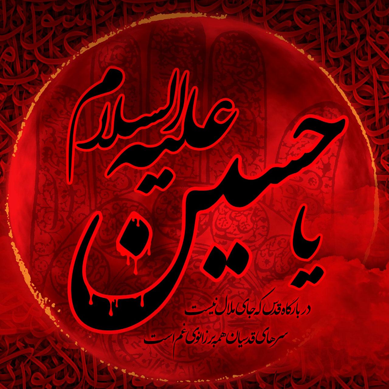 عکس پروفایل اربعین