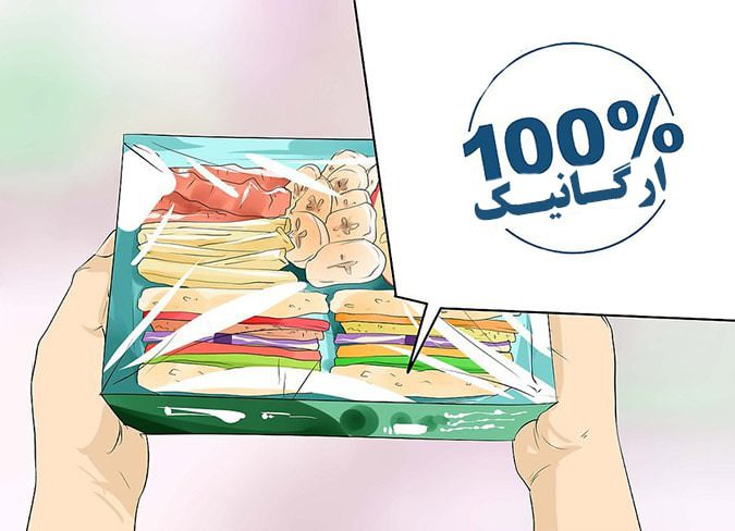 مواد غذایی منجمد
