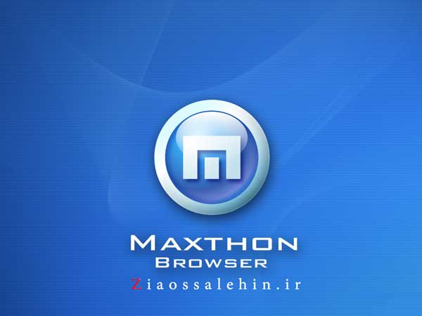 دانلود مرورگر ابری مکستون | Maxthon Cloud Browser