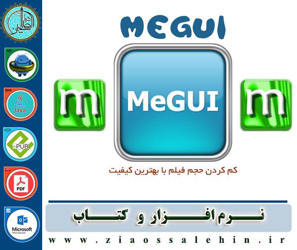 MeGUI فشرده ساز حجم فیلم
