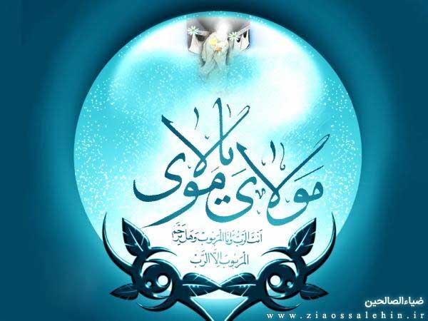 مناجات اميرالمؤمنين علیه السلام در مسجد کوفه