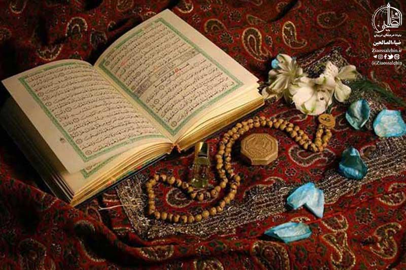 کفاره نماز قضا برای پدر و مادر چیست
