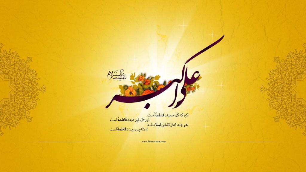 کلیپ مولودی خوانی زیبای حاج محمود کریمی بمناسبت ولادت حضرت علی ...