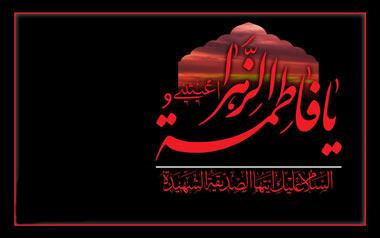 دعای زیبای حضرت زهرا سلام الله علیهادر حق دیگران