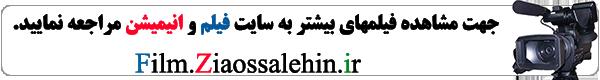 سخنان دختر سردار سلیمانی در مراسم تشییع پیکر ایشان