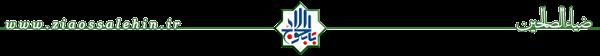 عکس پروفایل میلاد حضرت علی اکبر علیه السلام + PSD