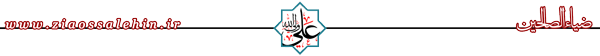تصویر لایه باز میلاد امامین علی و جواد علیهماالسلام