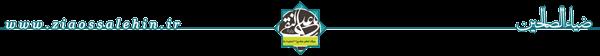 تصویر لایه باز شهادت امام هادی علیه السلام