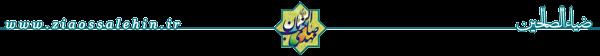 عکس پروفایل میلاد امام زمان عجل الله تعالی فرجه الشریف + PSD