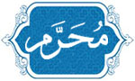 تقویم و مناسبتهای ماه محرم الحرام