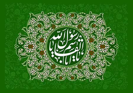 ولادت حضرت محمد ﷺ