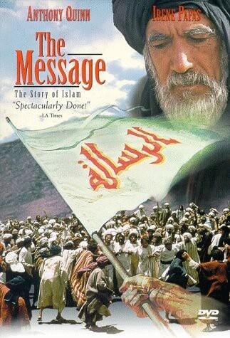 دانلود فیلم سینمایی الرساله (The Message) محمد رسول الله (1977)