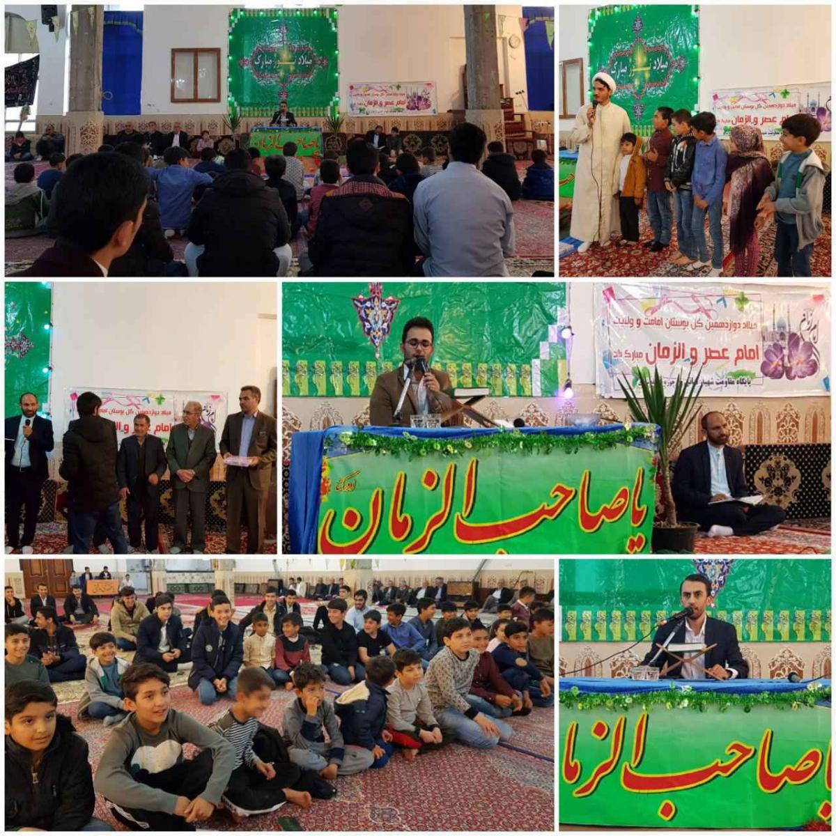 نیمه شعبان در مساجد علی بن ابیطالب و فاطمه الزهراء