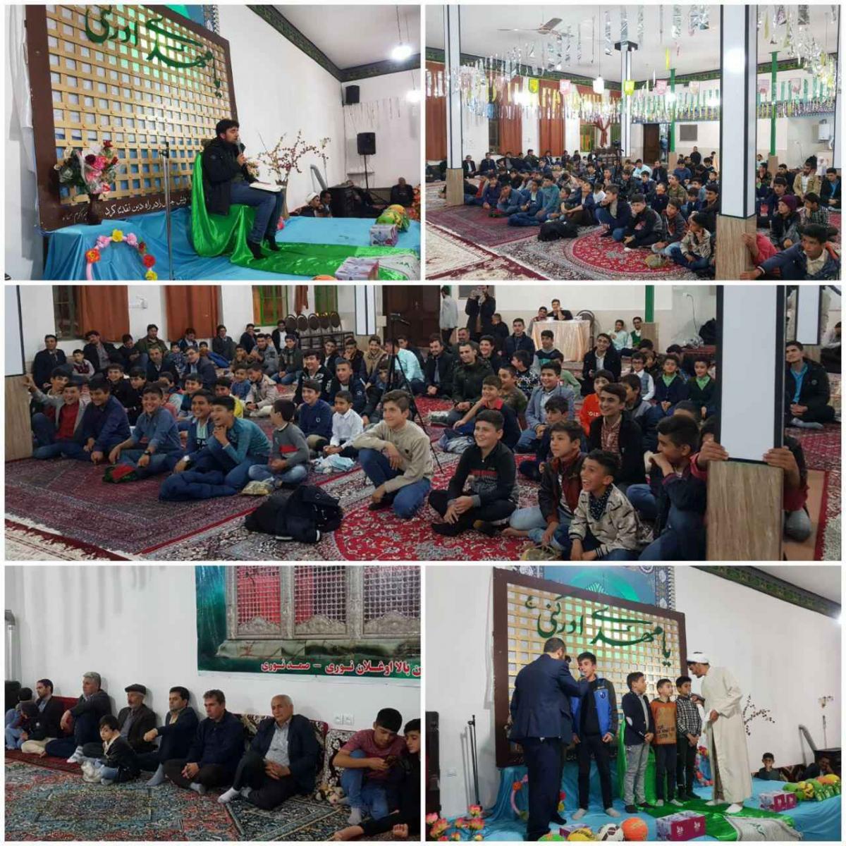 برگزاری جشن نیمه شعبان در مسجد چهارده معصوم