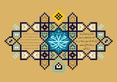 محمد رسول الله والذين معه اشداء علي الكفار رحماء بينهم