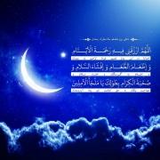تصویر دعای روز هشتم ماه رمضان