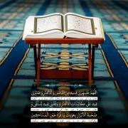 تصویر دعای روز سیزدهم ماه رمضان