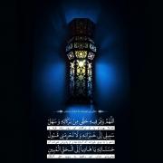 تصویر دعای روز نوزدهم ماه رمضان