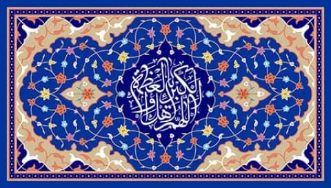 تصاویر عید فطر
