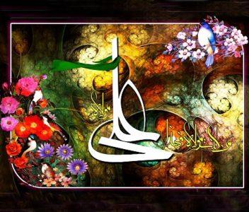 عکس پروفایل عید غدیرخم