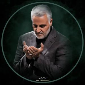 عکس پروفایل شهادت سردار حاج قاسم سلیمانی