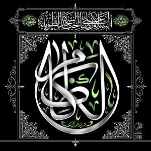 بنر و عکس پروفایل لایه باز شهادت امام کاظم علیه السلام 6