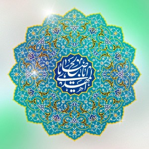 عکس پروفایلیا اباصالح المهدی