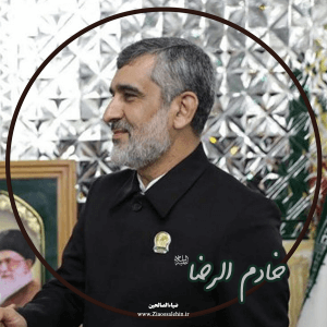 عکس پروفایل سردار حاجی زاده