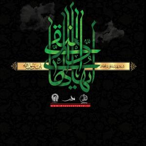 پوستر شهادت امام هادی علیه السلام / شماره 5