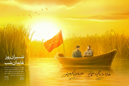 40 جمله از رهبر انقلاب درباره «شهید سلیمانی»/ شهید باکری و شهید سلیمانی