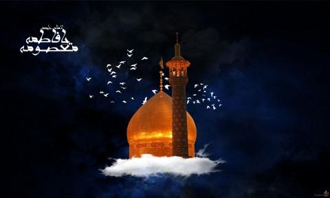 تصاویر برای وفات حضرت معصومه علیها السلام