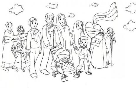 ۵. نقاشی راهپیمایی دهه فجر